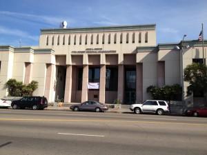 77th Street Regional Headquarters Jail. Photo, SCV Bail Bonds